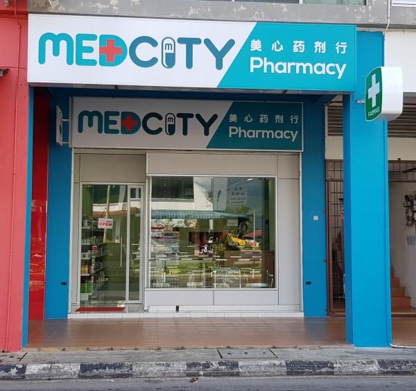 Medcity Pharmacy, Serian